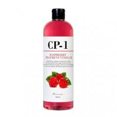 Кондиционер-ополаскиватель для волос CP-1 МАЛИНОВЫЙ УКСУС Rasberry Treatment Vinegar, 500 мл