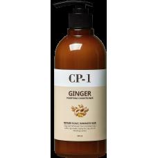 Кондиционер для волос CP-1 ИМБИРНЫЙ  GINGER PURIFYING CONDITIONER, 500 мл
