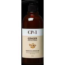 Шампунь для волос CP-1 ИМБИРНЫЙ GINGER PURIFYING SHAMPOO, 500 мл