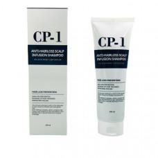 Шампунь для волос CP-1 ПРОТИВ ВЫПАДЕНИЯ  Anti-hair loss scalp infusion shampoo, 250 мл