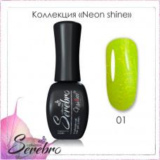 Serebro Гель-лак Neon shine №01, 11 мл