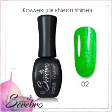 Serebro Гель-лак Neon shine №02, 11 мл