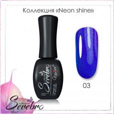 Serebro Гель-лак Neon shine №03, 11 мл