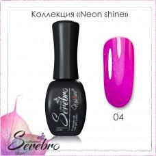 Serebro Гель-лак Neon shine №04, 11 мл