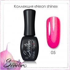 Serebro Гель-лак Neon shine №05, 11 мл