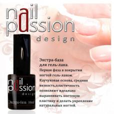 Nail Passion Экстра База 10 мл