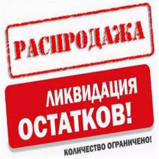 NP Гель-лак 10 мл ЛИКВИДАЦИЯ