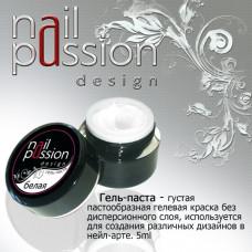 Nail Passion Гель-паста 5 г