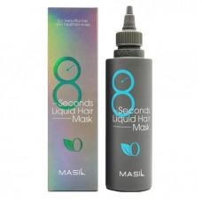Маска для волос  MASIL 8SECONDS LIQUID HAIR MASK 200мл