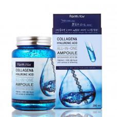Сыворотка для лица FarmStay многофункциональная Collagen&Hyaluronic acid all-in-one ampoule