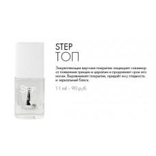 DL Step Лак Top для ногтей 11 мл