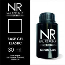 NR База Gel elastic 30 мл.