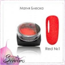 "Serebro ""Магия блеска""  RED №01- 06"