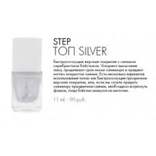 DL Step Лак Top Silver для ногтей 11 мл