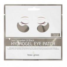 Патчи гидрогелевые для глаз Beauugreen Sea Cucumber &Black Hydrogel Eye Patch 1 пара