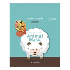 Маска  тканеваяс витамином  С и арбутином  Berrisom ANIMAL MASK SERIES SHEEP