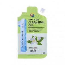 Гидрофильное масло Eyenlip  EASY HERB CLEANSING OIL 20гр
