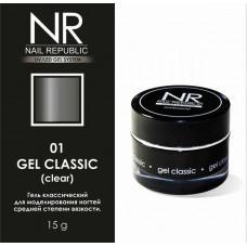 NR Gel Classic15 г.