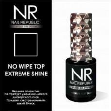 NR Топ Extreme shine без л/с 10 мл
