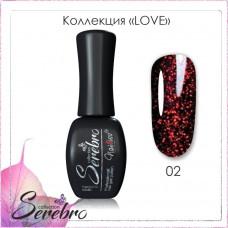 Serebro Гель-лак LOVE  №02 11 мл.