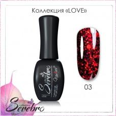 Serebro Гель-лак LOVE  №03 11 мл.