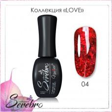 Serebro Гель-лак LOVE  №04 11 мл.