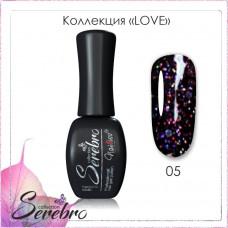 Serebro Гель-лак LOVE  №05 11 мл.