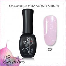 Гель-лак  Diamond Shine №03 11мл
