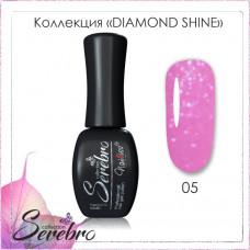 Гель-лак  Diamond Shine №05 11мл