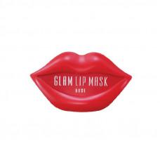 Патчи гидрогелевые для губ Beauugreen с розой Hydrogel Glam Lip Mask Rose 20 пар