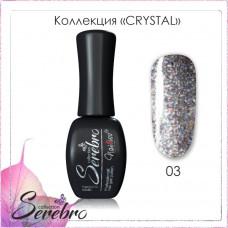 Serebro Гель-лак Crystal №03 11 мл.