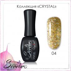 Serebro Гель-лак Crystal №04 11 мл.