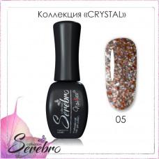 Serebro Гель-лак Crystal №05 11 мл.