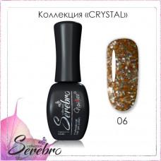 Serebro Гель-лак Crystal №06 11 мл.