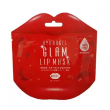 Патчи гидрогелевые для губ Beauugreen с розой Hydrogel Glam Lip Mask Rose 1 шт.