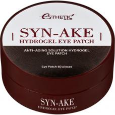 Патчи гидрогелевые для глаз ESTHETIC HOUSE ЗМЕИНЫЙ ПЕПТИД Syn-Ake Hydrogel Eye Patch, 60 шт