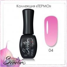 Serebro Гель-лак Термо №04 11 мл