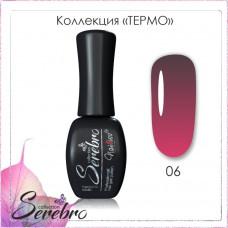 Serebro Гель-лак Термо №06 11 мл