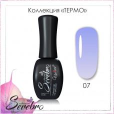 Serebro Гель-лак Термо №07 11 мл