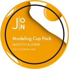 Альгинатная маска для лица ГЛАДКОСТЬ/СИЯНИЕ Smooth & Shine Modeling Pack, 18 гр