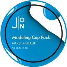 Альгинатная маска для лица УВЛАЖНЕНИЕ/ЗДОРОВЬЕ Moist & Health Modeling Pack, 18 гр
