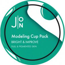 Альгинатная маска для лица ЯРКОСТЬ/СОВЕРШЕНСТВО Bright & Improve Modeling Pack, 18 гр