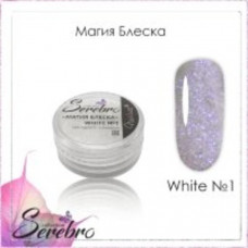 """Serebro """"Магия блеска"""" WHITE №01- 06"""