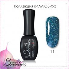 Serebro Гель-лак Иллюзия №11 11 мл