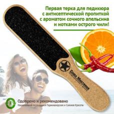 """Терка для ног """"Союз"""" СУПЕР-ЦЕНА"""