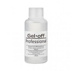 Gel Off Для обезж. ногтей и снятия л/с.110 мл