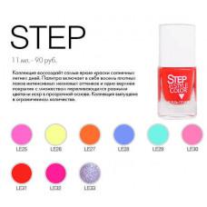DL Step Лак для ногтей 11 мл