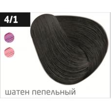 OLLIN  4/1 шатен пепельный 60мл