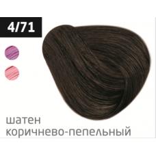 OLLIN  4/71 шатен коричнево-пепельный 60мл