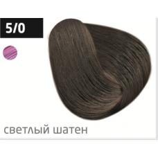 OLLIN  5/0 светлый шатен 60мл